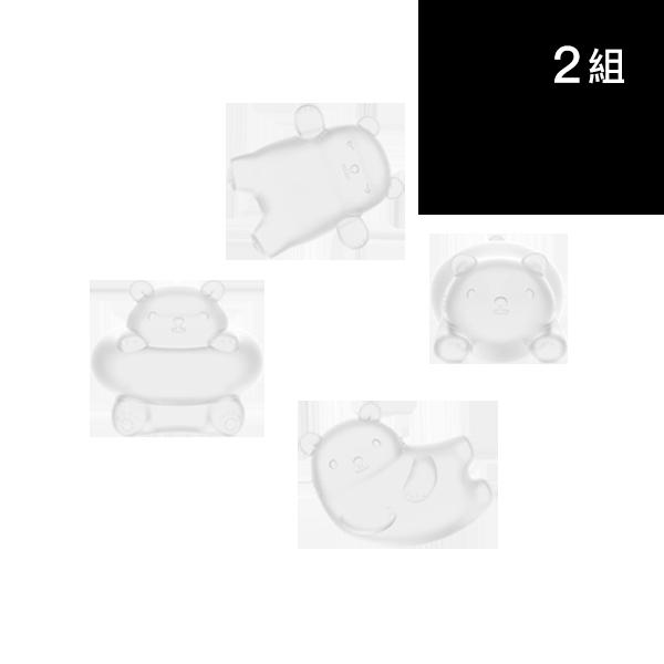 白白冰凍派對製冰盒 (買一送一組)