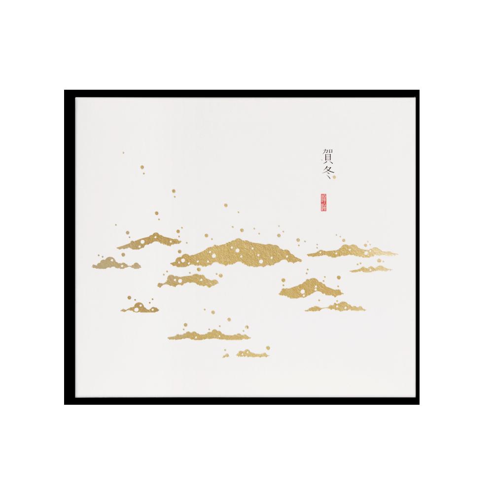 鮮乳坊 重乳昆布鍋 (2包)